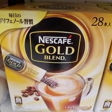 ゴールドブレンドスティクコーヒー 318円(税抜)