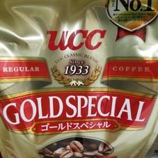 ゴールドスペシャル 458円(税抜)
