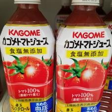 無塩トマトジュース 178円(税抜)