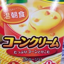 カップスープ 275円(税抜)