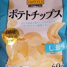 トップバリュベストプライスポテトチップスうすしお 58円(税抜)