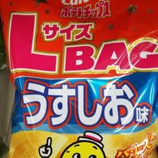 ポテトチップスLサイズうすしお 158円(税抜)