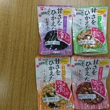 甘さひかえた豆各種 98円(税抜)