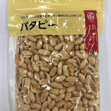 バタピー 220円(税抜)