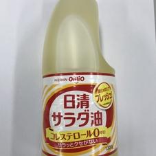 日清サラダ油 269円(税抜)