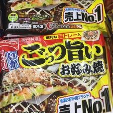 ごっつ旨いお好み焼き 238円(税抜)
