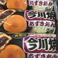 今川焼 あずき 238円(税抜)