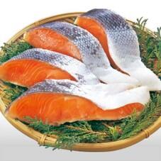 塩銀さけ(養殖) 118円(税抜)
