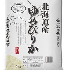 ゆめぴりか 1,780円(税抜)