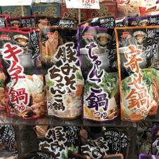 イチビキストレート鍋つゆ各種 158円(税抜)