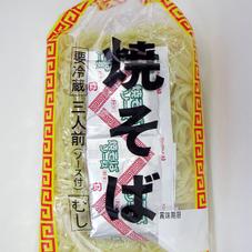 焼そば(各種) 95円(税抜)
