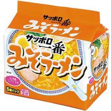サッポロ一番みそラーメン 198円(税抜)