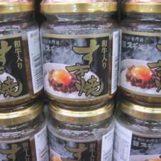 ご飯にのせる和牛入りすきやき 498円(税抜)