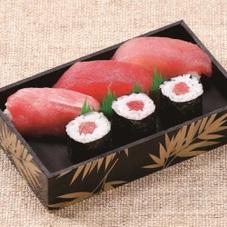 お好みにぎり寿司〔鮪〕 380円(税抜)