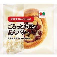 ごろっとお豆のあんバター 88円(税抜)