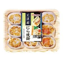天津閣 にら焼餅 258円(税抜)