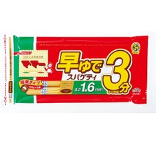 マ・マー  早ゆで3分スパゲティ1.6mmチャック付結束タイプ 230円(税抜)
