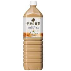午後の紅茶ミルクティー 118円(税抜)