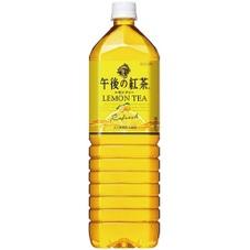 午後の紅茶レモンティー 118円(税抜)