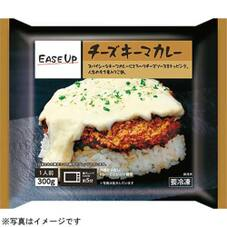 チーズキーマカレー 298円(税抜)