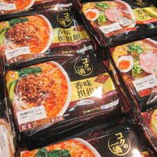 コクの一滴(香味坦坦麺) 298円(税抜)