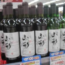 山形マスカットベーリーA 赤辛口 1,180円(税抜)