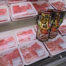 豚ばら肉うす切り 198円(税抜)