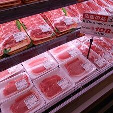 豚切り身・カツ用ロース肉 108円(税抜)