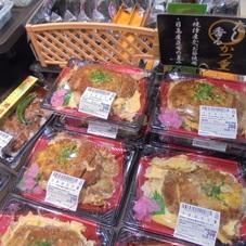 かつ重 398円(税抜)