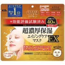 クリアターン超濃厚保湿マスクEX 998円(税抜)