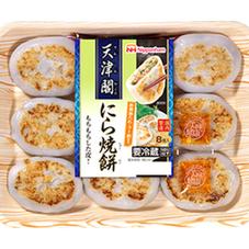 天津閣にら焼餅 199円(税抜)