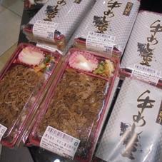 黒毛和牛の牛めし重 680円(税抜)