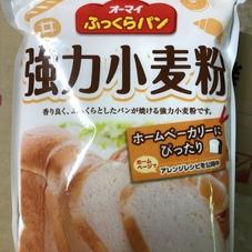 ふっくらパン強力小麦粉 169円(税抜)