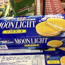 ムーンライトソフトケーキ 228円(税抜)