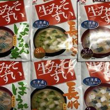 生みそずい各種 69円(税抜)