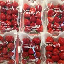 あまおういちご平パック 980円(税抜)