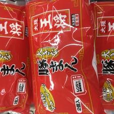 大きな豚まん 298円(税抜)