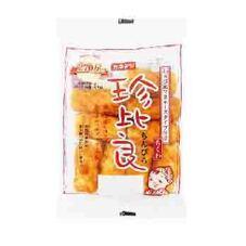 珍比良 158円(税抜)