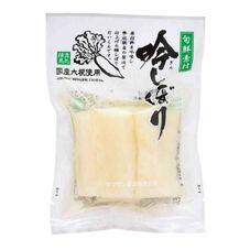 吟しぼり 158円(税抜)