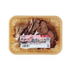 雪国まいたけ 食べきりパック 98円(税抜)