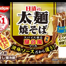 日清の太麺焼そば 屋台風ソース 138円(税抜)