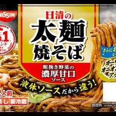 日清の太麺焼そば 濃厚甘口ソース 138円(税抜)