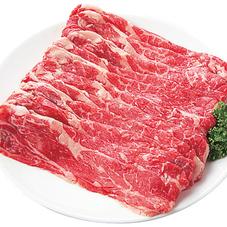 産直牛 1,570円(税抜)
