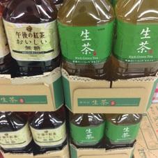 生茶.午後の紅茶(おいしい無糖) 100円(税抜)