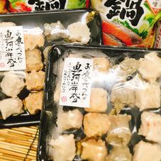 お魚屋さんの魚河岸盛(つみれ) 369円(税抜)