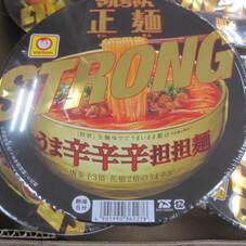 マルちゃん正麺 うま辛辛辛担担麺 STRONG 178円(税抜)