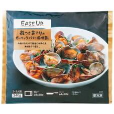 殻付きあさりのガーリックバター風味蒸し 348円(税抜)