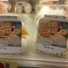 温泉たまご 100円(税抜)