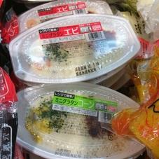 レンジグラタン(えび.コーン) 100円(税抜)