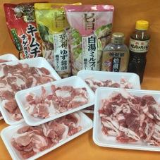 国産豚の切り落とし 87円(税抜)